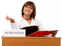 Как проходит регистрация ООО