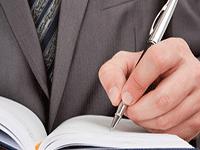 Особенности процедуры регистрации ООО