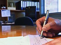 Коды видов деятельности субъектов предпринимательства