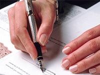 Порядок регистрации общества с ограниченной ответственностью