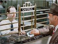 Открытие расчетного счета