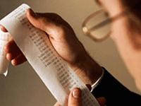 Как проверить, нет ли у ООО долгов