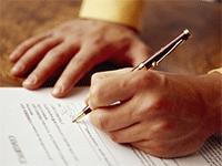 Договор о продаже