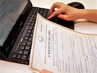 Как узнать систему налогообложения ООО по индивидуальному номеру налогоплательщика