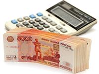 Уменьшение уставного капитала ООО в 2018 году — пошаговая инструкция