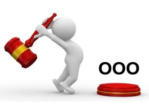 Как провести ликвидацию ООО с единственным участником – инструкция по шагам
