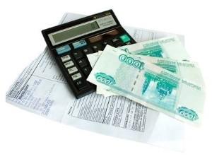 Расчет налогов за доход