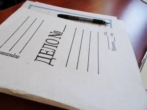 Заявление о краже учредительных документов