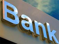 Выбираем банк