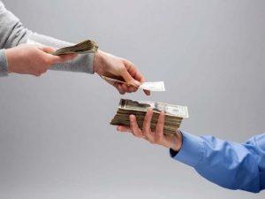 Выплата зарплаты